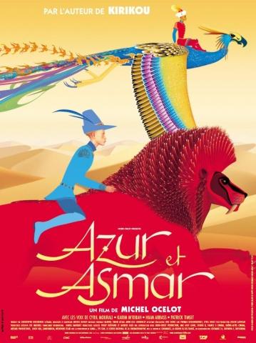 плакат фильма Азур и Азмар