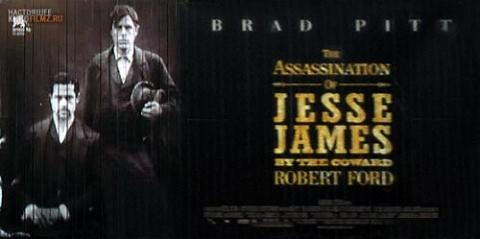плакат фильма биллборды Как трусливый Роберт Форд убил Джесси Джеймса