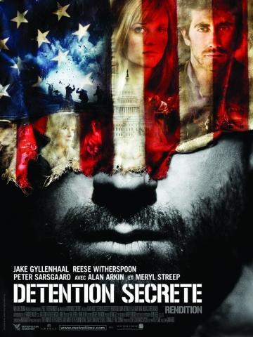 плакат фильма Версия