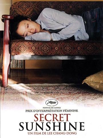 плакат фильма Тайное сияние