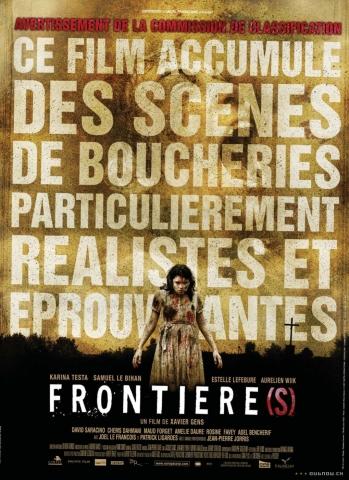 плакат фильма Граница