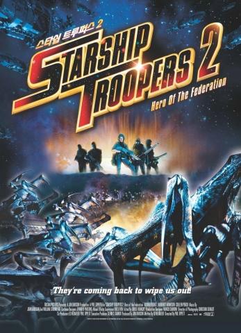 плакат фильма Звездный десант 2: Герой Федерации