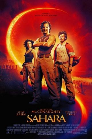 плакат фильма Сахара