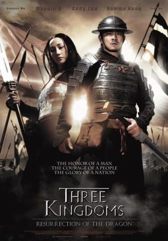 плакат фильма Три королевства