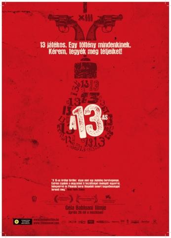 ������ ������ 13