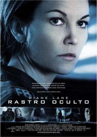 плакат фильма Не оставляющий следа