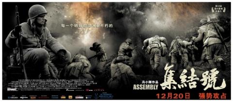 плакат фильма Во имя чести