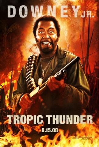 плакат фильма Солдаты неудачи