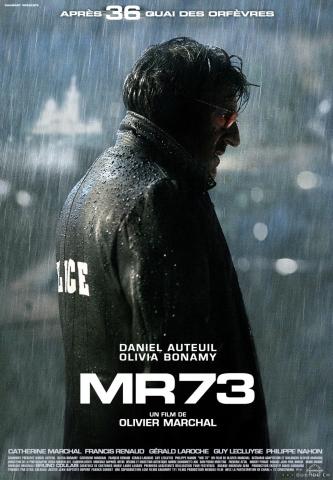 плакат фильма Очень страшный детектив