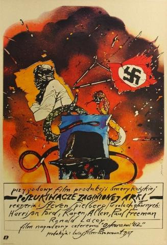 плакат фильма Индиана Джонс: В поисках утраченного ковчега