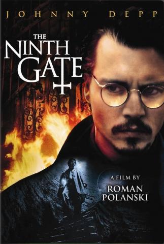 плакат фильма Девятые врата