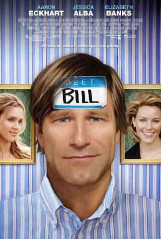 плакат фильма постер Привет, Билл