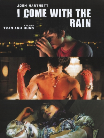 плакат фильма Я прихожу с дождем