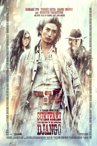 плакат фильма Сукияки вестерн Джанго