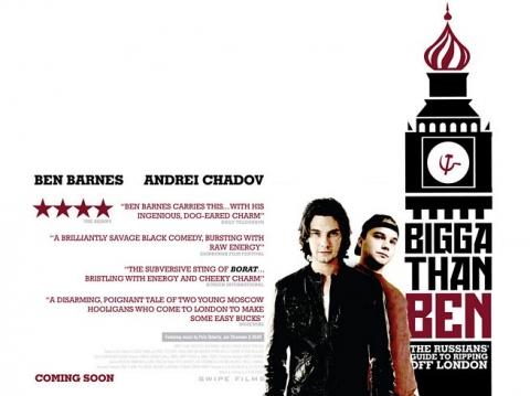 плакат фильма Больше Бена