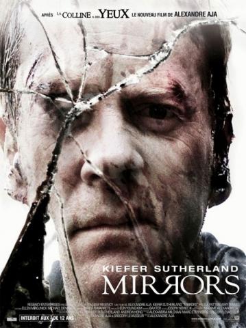 плакат фильма Зеркала