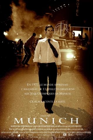 плакат фильма Мюнхен: Возмездие