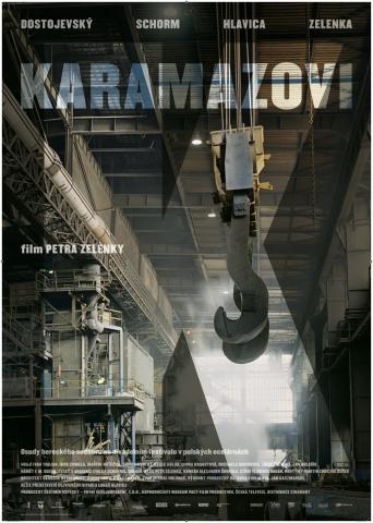 плакат фильма Карамазовы
