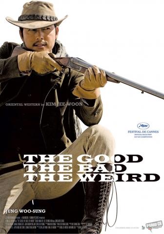 плакат фильма Хороший, плохой, долбанутый