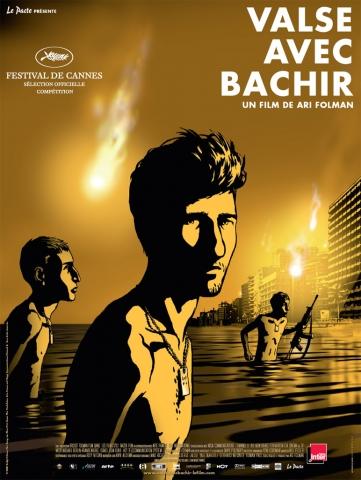 плакат фильма Вальс с Баширом