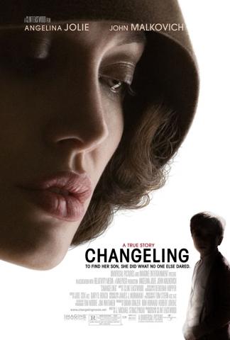 плакат фильма Подмена