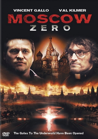 плакат фильма Москва Zero