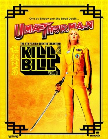плакат фильма Убить Билла. Фильм 1