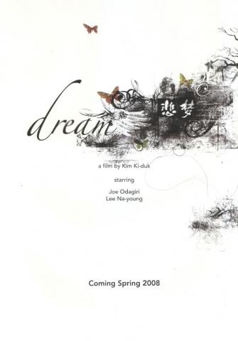 плакат фильма Мечта