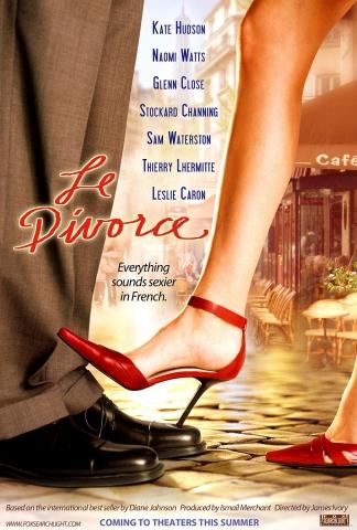 плакат фильма Развод