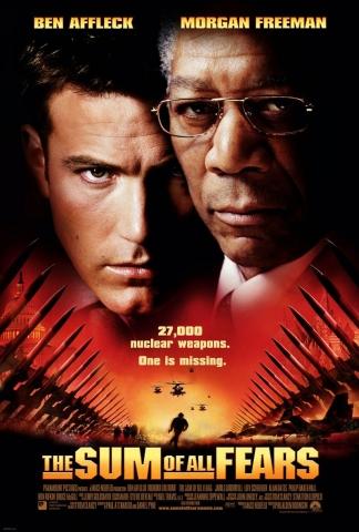 плакат фильма Цена страха