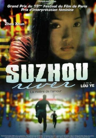 плакат фильма Тайна реки Сучжоу