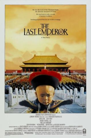плакат фильма Последний император