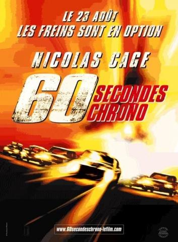 плакат фильма Угнать за 60 секунд