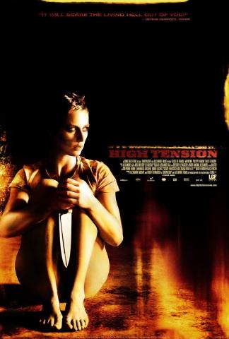 плакат фильма Кровавая жатва