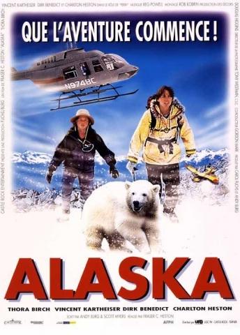 плакат фильма Аляска