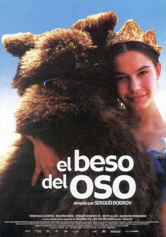 плакат фильма Медвежий поцелуй