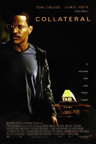 плакат фильма Соучастник