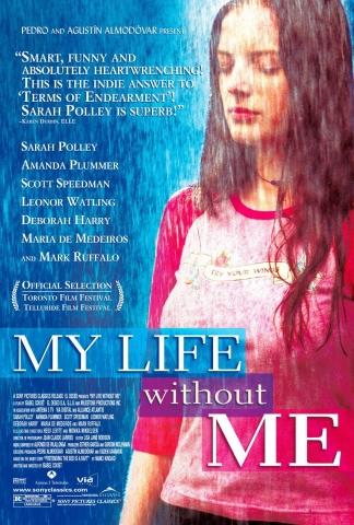 плакат фильма Моя жизнь без меня
