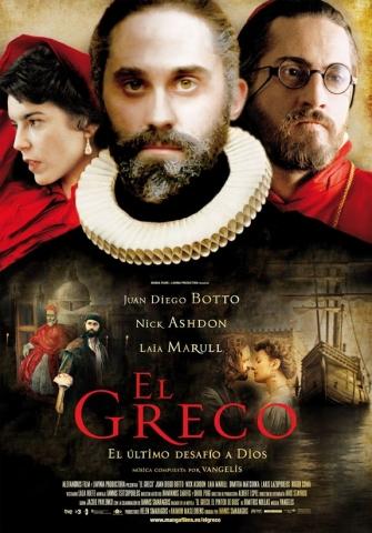 плакат фильма Эль Греко
