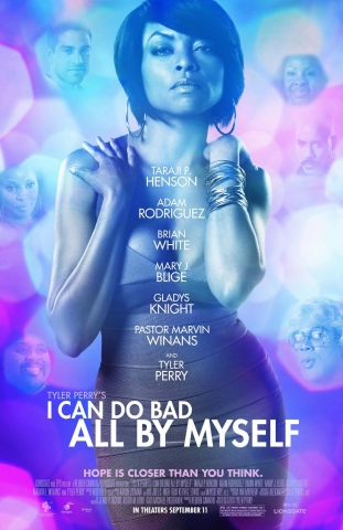 плакат фильма Мои собственные ошибки*