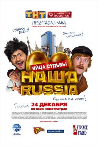 ����� ���� Russia: ���� ������