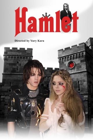 плакат фильма Гамлет: XXI век