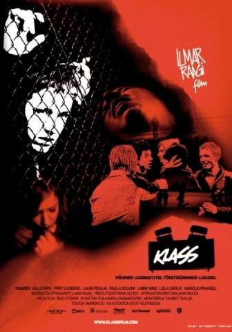 плакат фильма Класс