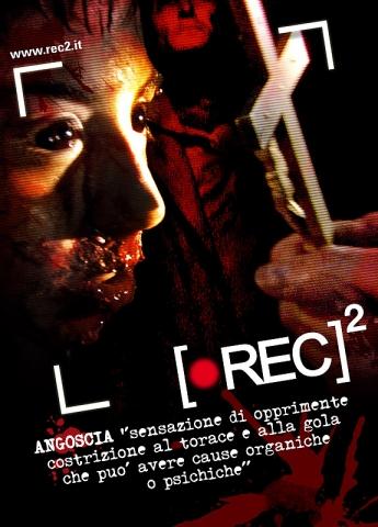 плакат фильма Репортаж из преисподней