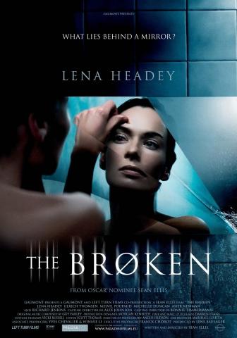 плакат фильма Отражение