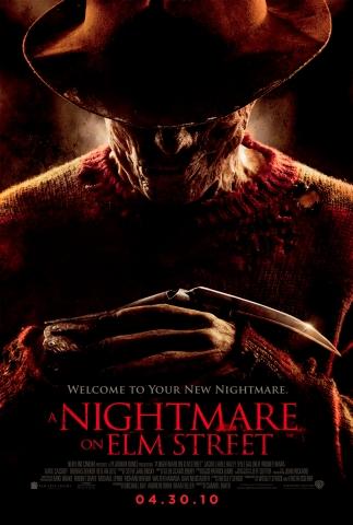 плакат фильма Кошмар на улице Вязов