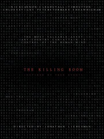 плакат фильма тизер Комната смерти