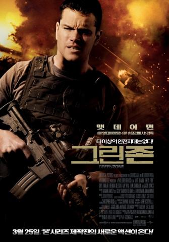плакат фильма постер Не брать живым