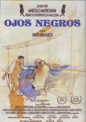 плакат фильма Очи черные