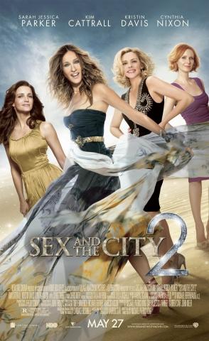 плакат фильма постер Секс в большом городе 2